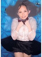 (chu021)[CHU-021] 濡れた女子校生4 あや ダウンロード
