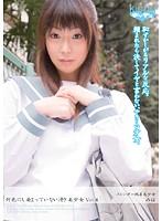 何色にも染まっていない清き美少女 Vol.4 みほ ダウンロード
