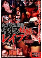 (chwl001)[CHWL-001] 女子校生薬物中出し妊娠レイプ ダウンロード