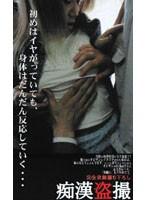 (cib001)[CIB-001] 痴漢盗撮 01 ダウンロード