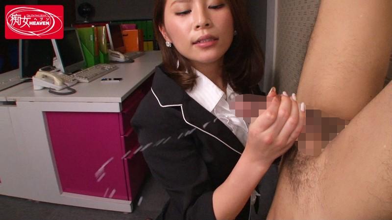 秘書の誘い 中出し・男潮吹き・美脚責め 花咲いあん
