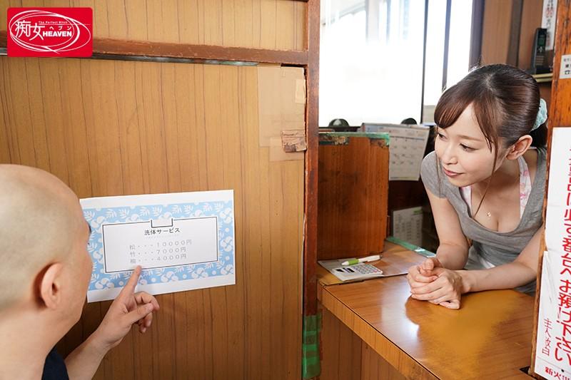 ぷるぷるデカ尻洗いが人気の銭湯のお姉さん 篠田ゆう の画像10