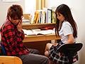制服美少女に58日間乳首を犯され続けた家庭教師の僕。 星奈あい 画像9