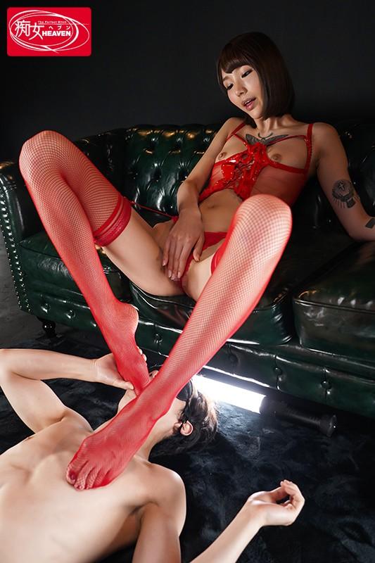 『タトゥー美痴女』のサンプル画像です