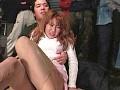 性犯罪者が残した記録 人妻レイプ サンプル画像 No.5
