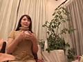 巨乳人妻専門 媚薬アロマエステ 2