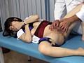 日比谷OL専門 診療内科マッサージ施術院 8