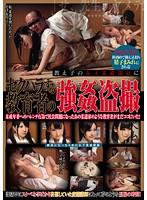 「教え子の女子柔道部員にセクハラする教育者の強姦盗撮」のパッケージ画像