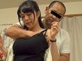 文京区にある女教師が通う整体セラピー治療院2 10