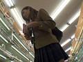 [CLUB-115] 街エロ盗撮 東京パンチラ捜査線 女子校生編2