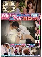 結婚式前に写真スタジオで撮影するカップルの新郎が待つ隣で新婦を寝取りレイプ3