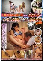 「日焼けあとのマッサージ」と偽り、水着ギャルをハメまくる悪徳ツアコン盗撮映像in沖縄 ダウンロード