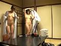 [CLUB-242] 巨乳セレブ人妻ばかりを狙うレズエステ温泉の美人女将4