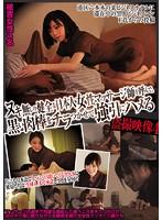 ヌキ無しの健全な日本人女性マッサージ師を呼んで、黒い肉棒をチラつかせて強引にハメる盗撮映像4