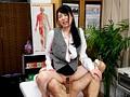 [CLUB-257] 美人OL専門中野区にある患者の極所ツボを突き必ず痙攣失禁させる施術院