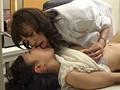 [CLUB-327] 同性愛婚を承認する●●役所併設レディースクリニック レズビアンカップルばかりを狙う美人女医が相方の女子を超絶テクで寝取る!