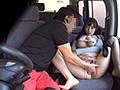 車内防犯カメラ盗撮 美人妻を車内に連れ込んでめちゃくちゃ不倫セックスした件 の画像8