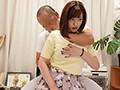 文京区にある女教師が通う整体セラピー治療院21