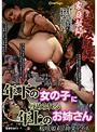 くいこみ股縄家庭教師 年下の女の子に辱められる年上のお姉さん 桜咲姫莉 神楽アイネ