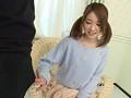 奇跡の美微乳18歳 絶・対・美・少・女 AVDebut 鈴木心夏