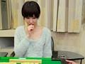 (cnd00026)[CND-026] 雀荘でバイトするショートカットの現役女子大生 AVDebut! 湊莉久 ダウンロード 8