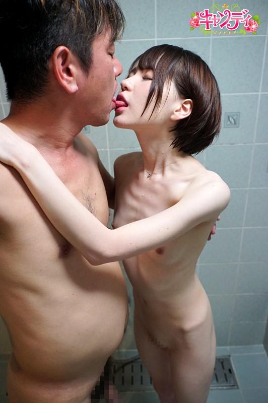 透き通る美肌のパイパンスレンダー美少女AVデビュー 月島遥花 の画像8