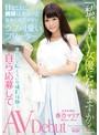春乃マリア(はるのまりあ)の無料サンプル動画/画像