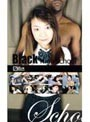 Black High School 桃...
