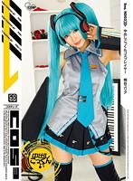 「中出しごっくんコスプレイヤー 桐谷ユリア」のパッケージ画像