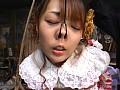縄・M女優 コレクション Vol.6 長谷川ちひろ 13