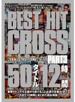 (crad00104)[CRAD-104] BEST HIT CROSS 50タイトル 12時間 PART3 2006年9月>>>>2007年5月 ダウンロード
