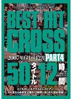 BEST HIT CROSS 50タイトル 12時間 PART4 2007年6月>>>12月 ダウンロード