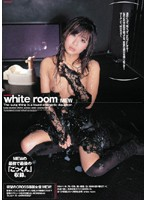 white room MEW