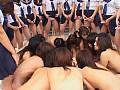 いぢめ女学園 34
