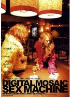 DIGITAL MOSAIC SEX MACHINE