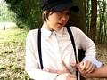 美麗少年淫行アヌス 東野愛鈴 1