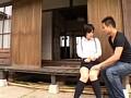 美麗少年淫行アヌス 東野愛鈴 7