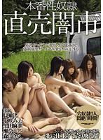 森ゆきな Yukina Mori & Kurara Iijima - Scene 4, Porn 2b: xHamster jp