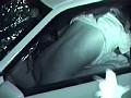 「赤外線盗撮シリーズ」Vol.1 CAR SEX サンプル画像 No.3