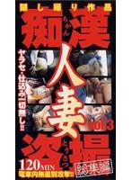 (cxr003)[CXR-003] 痴漢盗撮総集編 人妻 ダウンロード