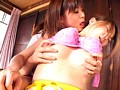 (czav012)[CZAV-012] 混浴レズ温泉 月野しずく×水沢ほたる×加山美里 ダウンロード 16