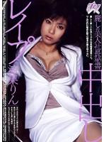 (dasd006)[DASD-006] 麗しの美人社長秘書中出しレイプ 涼果りん ダウンロード