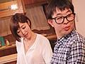 [DASD-383] 世界でいちばん愛している姉が、ある日気持ち悪い彼氏と結婚することを決めた 水野朝陽