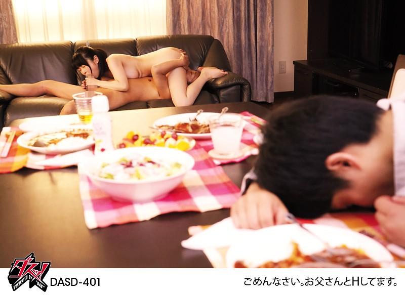 豊満巨乳な幼馴染が父親に寝取られ種付けプレスされていた ひなみれん の画像8