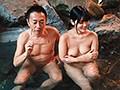 唾液を絡ませ自ら腰を振る。素顔丸出し一泊旅行。「恥ずかしいくらい感じてる私編」 神宮寺ナオ 3