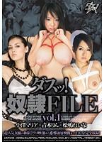 ダスッ!奴隷FILE vol.1 ダウンロード
