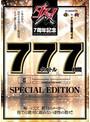 �_�X�b�I7��N�L�O77�^�C�g��7����SPECIAL EDITION