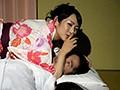 (dbdr00001)[DBDR-001] 栃木県の山奥にあるカップルや家族連れに密かに人気の隠れ家的温泉宿に二階堂ゆりが潜入!彼女(奥さん)にバレずにこっそり一晩で何人の男から搾り取れるのか!? ダウンロード 7