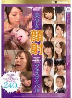 D☆Collection BEST 美少女顔射フェスティバル