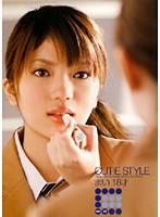 CUTiE STYLE FILE 3 ダウンロード